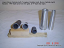 boron carbide nozzles order online now